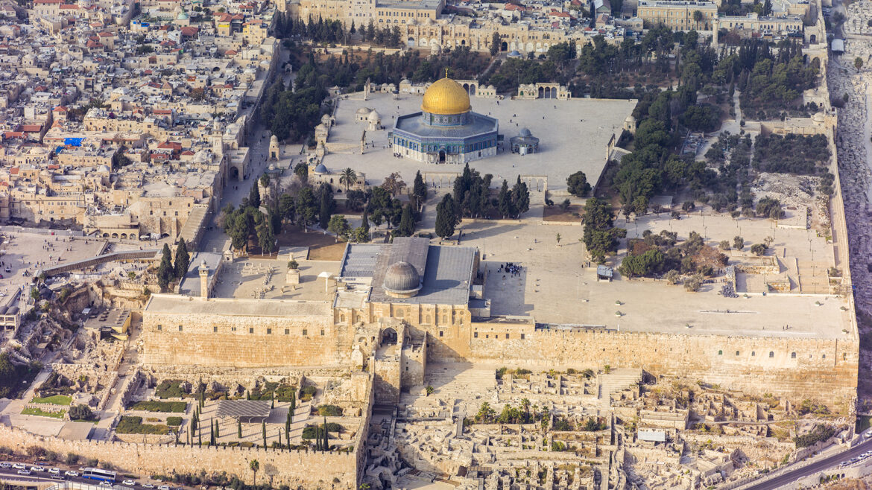 Últimas notícias de Israel no YnetNews