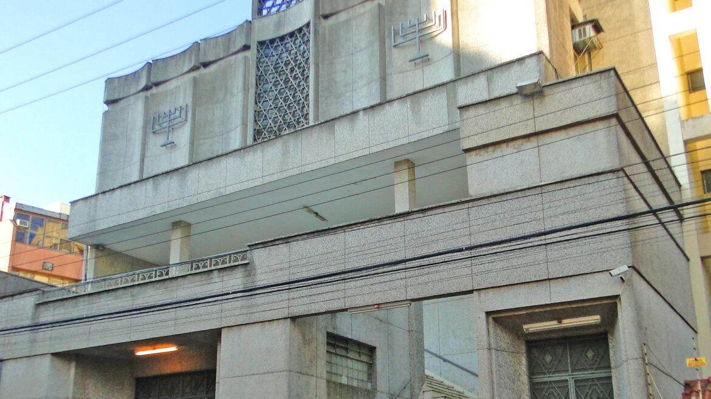 A História da Comunidade Judaica no Brasil