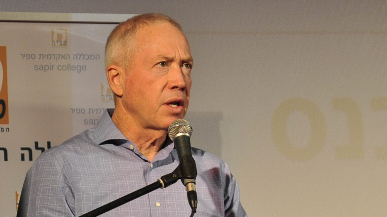 Israel voltará a normalização nas aulas